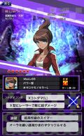 Danganronpa Unlimited Battle - 551 - Aoi Asahina - 6 Star