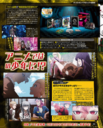 Famitsu Scan November 17th, 2016 Page 6