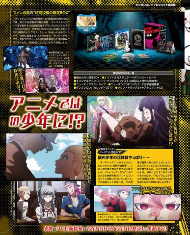 File:Famitsu Scan November 17th, 2016 Page 6.png