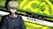 New Danganronpa V3 Rantarou Rantaro Amami Introduction (Trial Version)