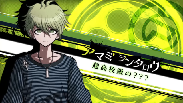 File:New Danganronpa V3 Rantarou Rantaro Amami Introduction (Trial Version).png