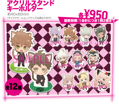 File:DR3 cafe collab merch 6.png