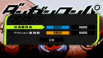 Danganronpa 1 Trial Version Difficulty Modes