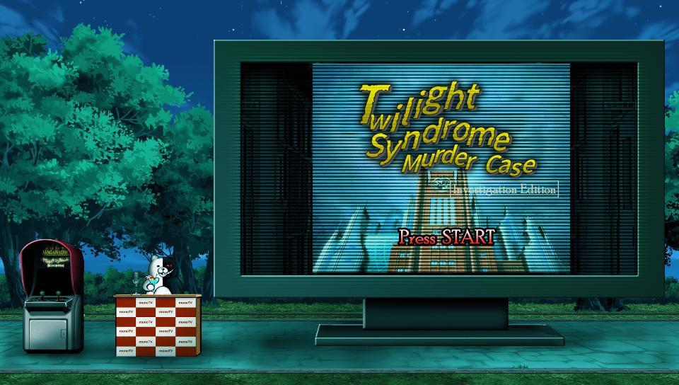 Twilight Syndrome Murder Case | Danganronpa Wiki | FANDOM