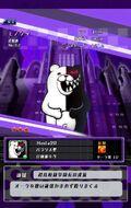 Danganronpa Unlimited Battle - 067 - Monokuma - 3 Star