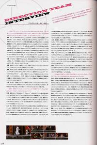 Danganronpa Visual Fanbook Directors Interview 01