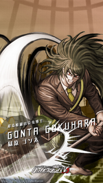 Digital MonoMono Machine Gonta Gokuhara iPhone wallpaper