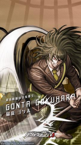 File:Digital MonoMono Machine Gonta Gokuhara iPhone wallpaper.png
