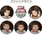 Priroll Yasuhiro Hagakure Macarons Design
