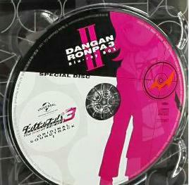 File:DANGANRONPA3 Blu-ray BOX II SPECIAL DISC.png