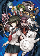 Another Episode Preorder Bonus Mousepad from furu1