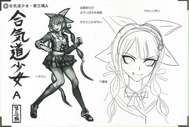 File:Art Book Scan Danganronpa V3 Character Designs Betas Tenko Chabashira (4).png
