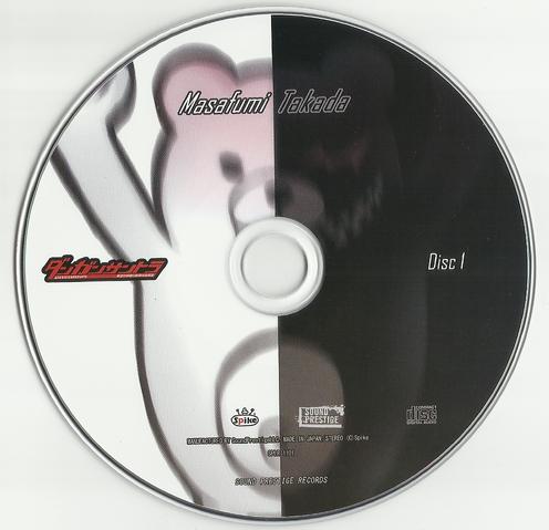 File:Danganronpa Original Soundtrack Disc 1.png