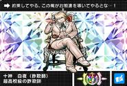 Danganronpa V3 Bonus Mode Card Byakuya Togami (Imposter) U JPN