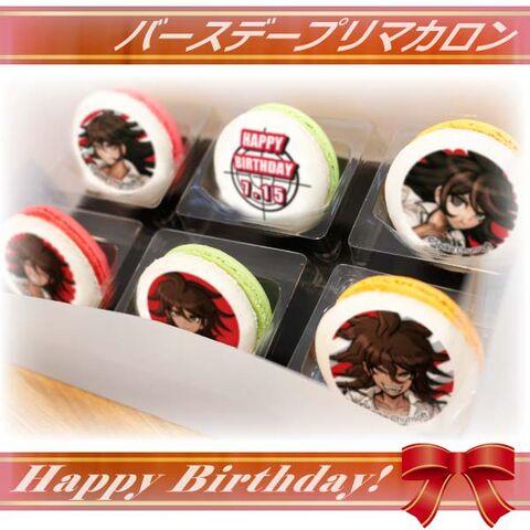 File:Priroll Akane Owari Macarons.jpg