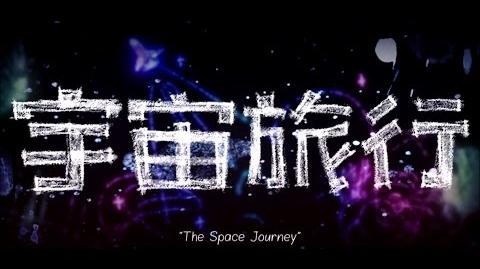 Blast Off! (anime)