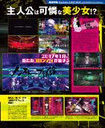 Dengeki Scan September 15th, 2016 Page 2