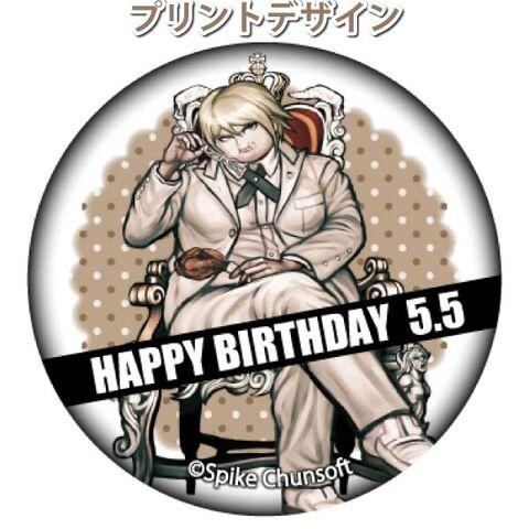 File:Priroll Byakuya Togami DR2 Pricake Design.jpg