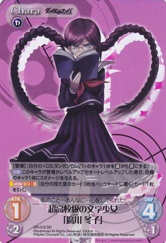 File:ChaosTCG DR-016RRR Super High School Level Literature Girl.jpg