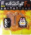 FuRyu Minna no Kuji Dot Rubber Mascots Monokuma and Usami