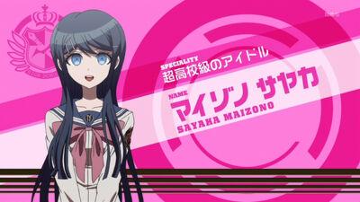 Sayaka-Maizono