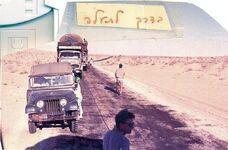 Gidi pass