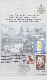 Prison jews in germany