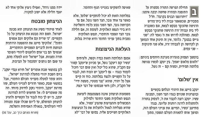 Habad toldot