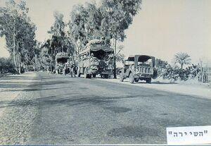 Gaza Strip the convoy