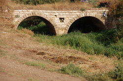Turky train rail bridgh kefar achim kmalachi efi elian 4