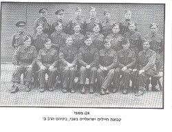 Jews soldier in prison germany 001