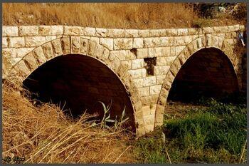 הגשר התורכי מצפון לקרית מלאכי