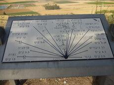 Tel Izr'ael 06