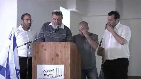 """הענקת תעודת הוקרה לאל""""מ יואב ירום מח""""ט שומרון ע""""י מוא""""ז שומרון"""