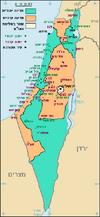 PartitionPlan1947