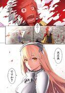 Aiz and Bell DanMachi Manga