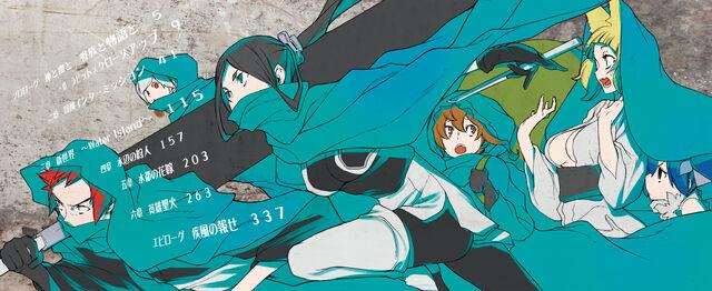 Danmachi Light Novel Volume 12   Adiklight co