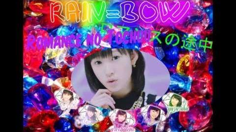 【Rain=bow】 Romance no Tochuu (ロマンスの途中)