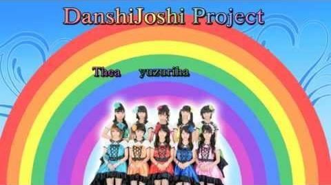 【DJ Project】 Be ALIVE (Thea, Foxtella, yuzuriha) 《歌ってみた》