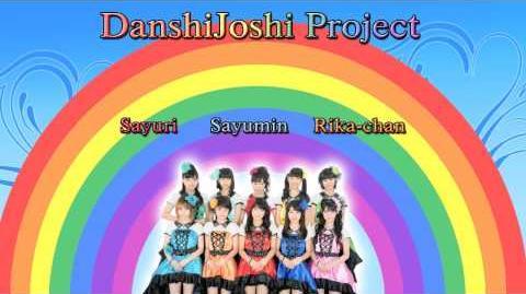 【DJ Project】 Be ALIVE (Sayumin, Sayuri, Rika-chan) 《歌ってみた》