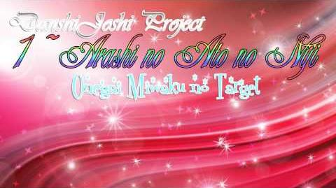 Onegai Miwaku no Target