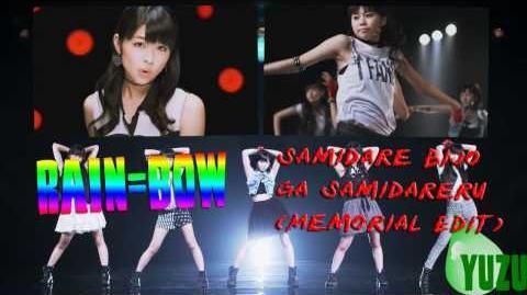 【Rain=bow】 Samidare Bijo ga Samidareru (MEMORIAL EDIT) (五月雨美女がさ乱れる) 《歌ってみた》