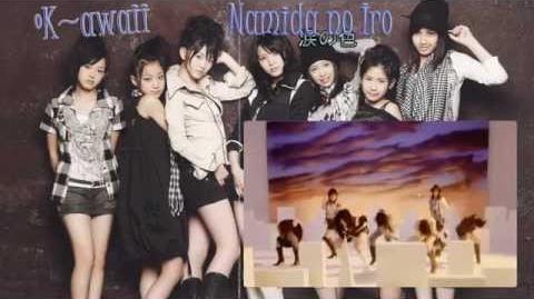 【ºK~awaii】 Namida no Iro (涙の色) 《歌ってみた》