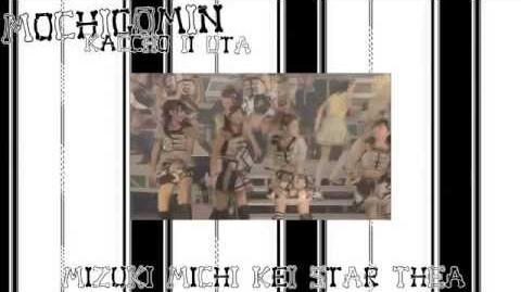【Mochigomin】Kaccho Ii Uta (かっちょ良い歌) 《歌ってみた》