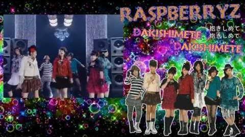 【Raspberryz】 Dakishimete Dakishimete (抱きしめて 抱きしめて) 《歌ってみた》