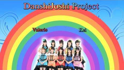 【DJ Project】 Be ALIVE (Valerie, Michi, Kei) 《歌ってみた》
