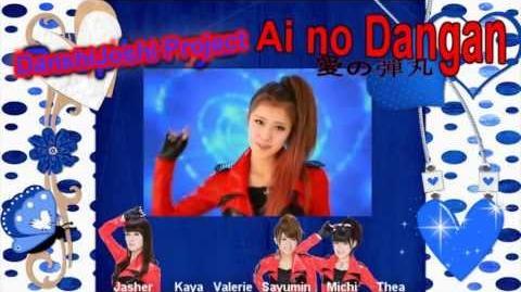 《歌ってみた》【DanshiJoshi Project】 Ai no Dangan (愛の弾丸)