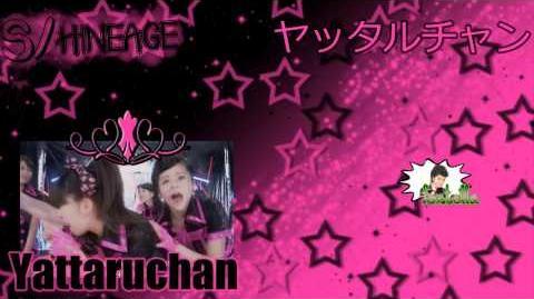 【S hineage】 Yattaruchan (ヤッタルチャン) 《歌ってみた》