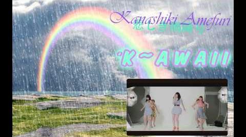 【ºK~awaii】 Kanashiki Amefuri (悲しき雨降り)