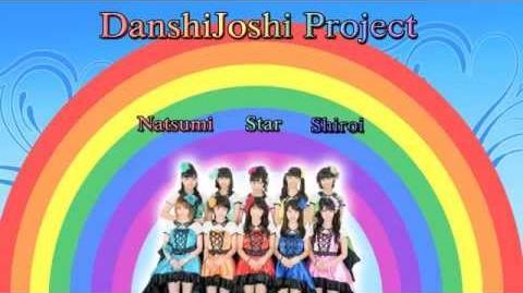 【DJ Project】 Be ALIVE (Natsumi, Star, Shiroi) 《歌ってみた》